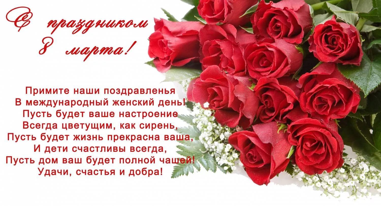 Улыбки радость, день рождения 8 марта открытка